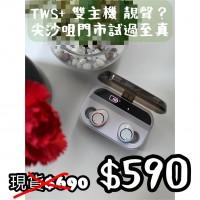 ❄︎現貨優惠減$100❄︎ New T300 Pro 陶瓷白 雙主機真無線耳機