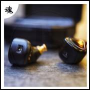 TX400 港產多單元可調音真無線耳機