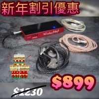 ❄︎大割引❄︎ 有線&無線耳機套裝