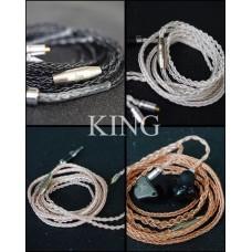 KING 8絞鉑合金升級線